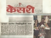 Coverage in Kesri